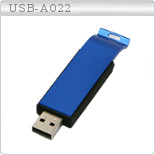 USB-A022_top_page.jpg